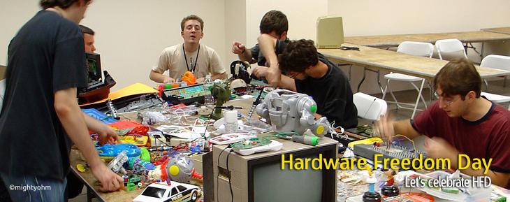hardware free day